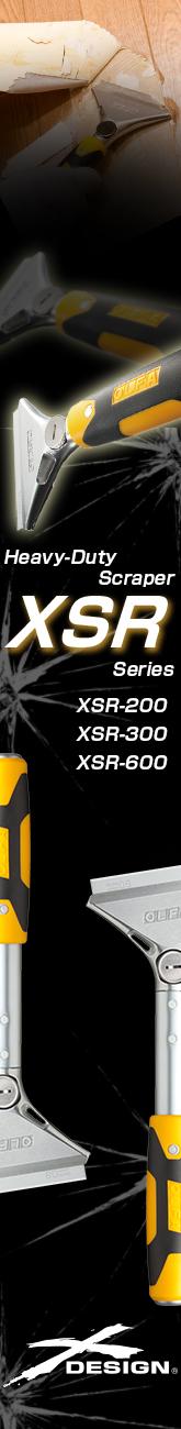 XSR banner1